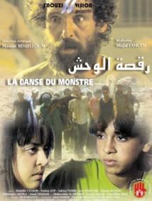 """Première du film marocain  """"La danse du monstre"""""""