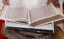 Un lot du Saint Coran offert par le Maroc à la Tarika de Mourides au Sénégal