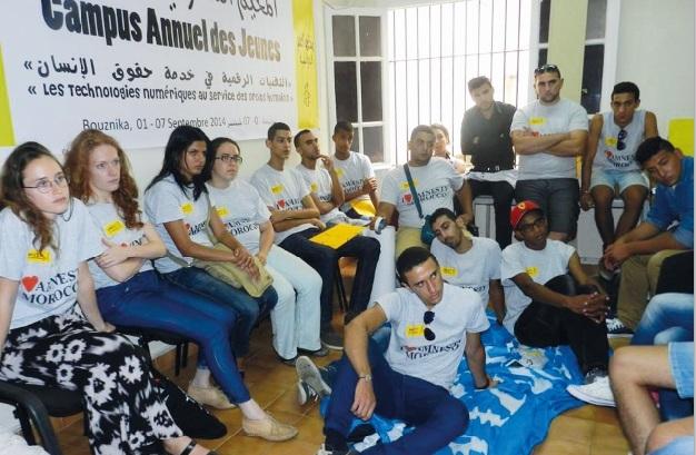 Camp de jeunesse interdit  à Bouznika  Pétition mondiale contre la torture