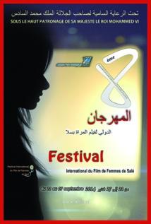 Le cinéma libanais, invité d'honneur au Festival  international du film de la femme à Salé