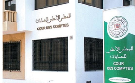 La justice enquête sur des irrégularités présumées dans 5 établissements  publics