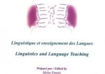 """""""Langues et linguistique"""" en est à son 33ème numéro"""