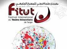 Festival international du théâtre  universitaire de Tanger