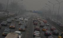 Nouvelle concentration record  des gaz à effet de serre en 2013