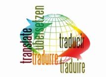 L'enseignement de la traduction face aux exigences du marché de travail international