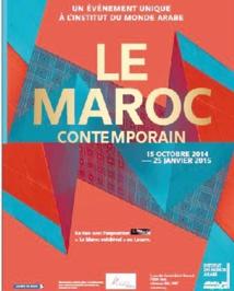 Les syndicats des artistes plasticiens s'élèvent contre leur exclusion de l'exposition de l'IMA dédiée au Maroc