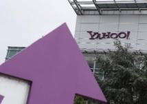 Comment les Etats-Unis ont forcé Yahoo à livrer des données d'utilisateurs