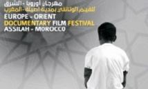Faiq Jarada sacré champion d'Europe-Orient