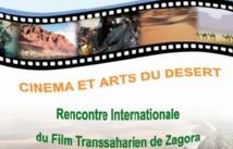 Le Festival international du film transsaharien lance son concours des scénarios