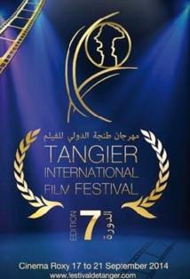Le Festival international du film  de Tanger souffle sa 7ème bougie