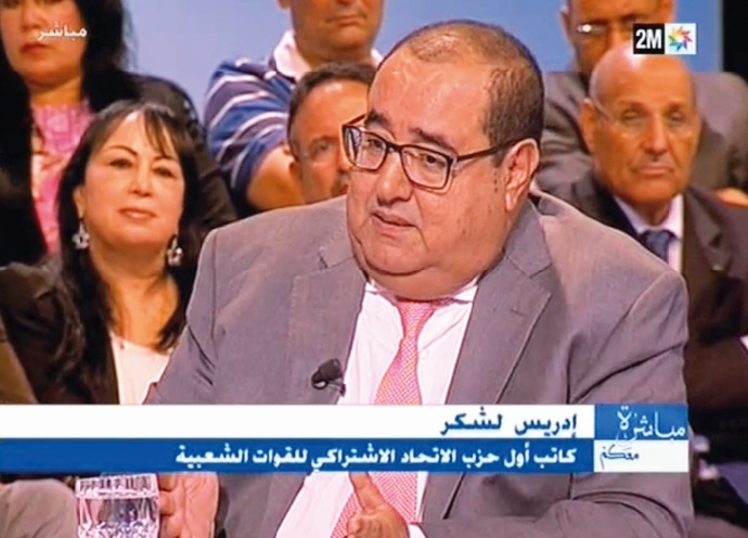 Driss Lachguar : Le gouvernement s'empêtre de plus en plus dans ses promesses pompeuses et désespérément creuses