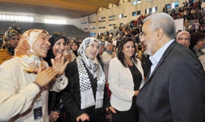 Pour Benkirane, le mouvement féminin reçoit de l'argent de l'étranger et les  Marocaines doivent rester à la maison