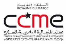 Conférence à Marseille sur la mobilité internationale des Marocains du monde