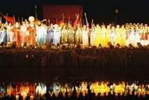 Une édition spéciale du Festival national des arts populaires