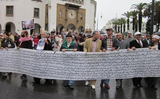 Forum mondial des droits humains à Marrakech