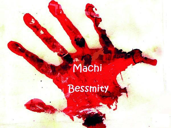"""""""Machi Bessmity"""" : Non au fanatisme sanguinaire et oui à l'humanité"""