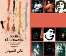 """""""Nass El Ghiwane, 40 ans de chanson protestataire marocaine"""", nouvel ouvrage de Abdelhaï Sadiq"""