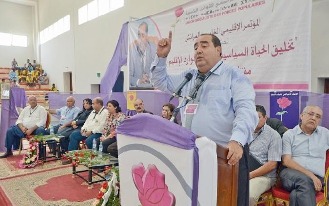 Driss Lachguar appelle les Ittihadis à renforcer leur présence lors des prochaines échéances