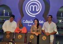 MasterChef arrive enfin au Maroc
