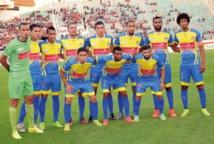Le FUS s'en tire à bon compte et le Kawkab accède aux quarts de finale de  la Coupe du Trône