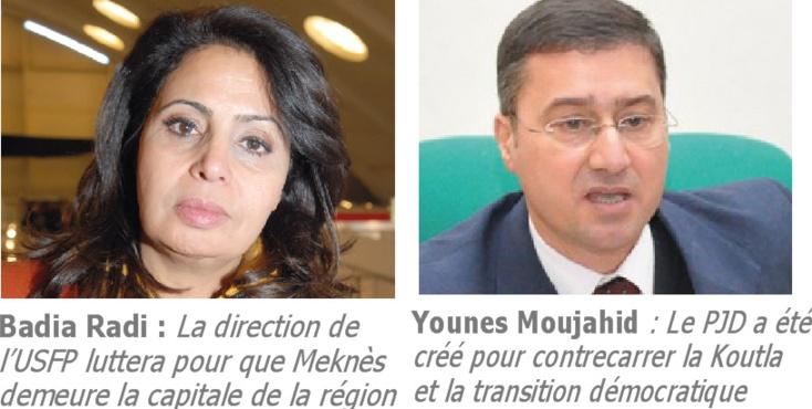 Réunion du Conseil provincial de  l'USFP à Meknès