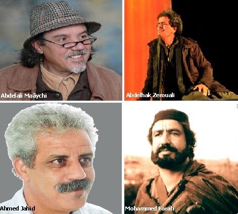 Le Festival international du théâtre  professionnel fait son retour à Fès