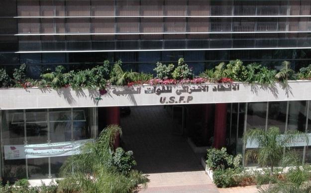 Des intervenants de renom débattent de la répartition de la richesse au Maroc