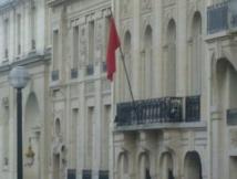 Les pérégrinations des Marocains à Vienne