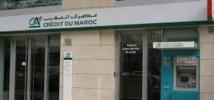 Le jeu de paume du Crédit  du Maroc agace ses clients