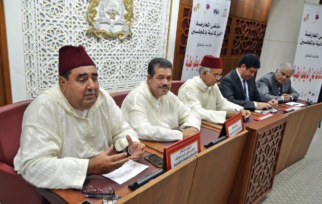 L'opposition parlementaire met en garde contre les atermoiements du gouvernement