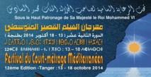 Coup d'envoi du Festival du court-métrage  méditerranéen de Tanger