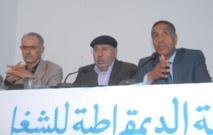 Grève générale nationale le 29 octobre