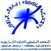 Mohamed Lamnaouar remporte  le Prix de mérite de la culture amazighe