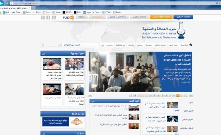 Benkirane lance le portail électronique  du PJD pour défendre l'expérience du pouvoir
