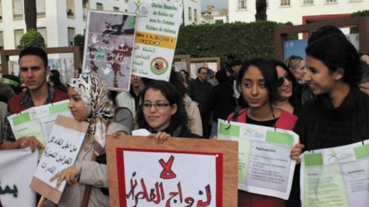 Le mariage tente de moins en moins les Marocains