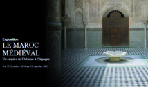 """L'exposition du """"Maroc médiéval"""" est la preuve d'un grand  moment de civilisation"""