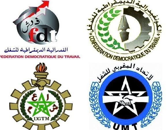 Unanimité syndicale contre le diktat  du gouvernement Benkirane