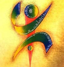 La calligraphie, un art qui reflète l'identité marocaine