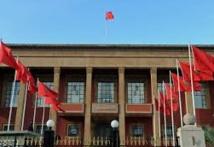Le Parlement marocain s'ouvre  sur les institutions législatives d'Amérique centrale et des Caraïbes