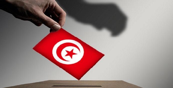 Par amour pour une Tunisie libre et démocratique