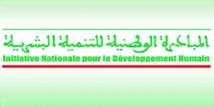 Plusieurs projets lancés à Khénifra dans le cadre de l'INDH