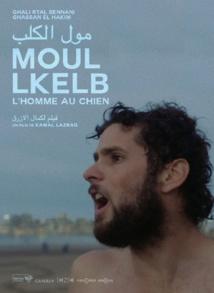 Kamal Lazraq remporte le prix  du meilleur court métrage à Abu Dhabi