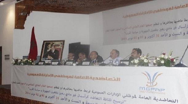 La MGPAP décide d'augmenter les allocations de ses adhérents
