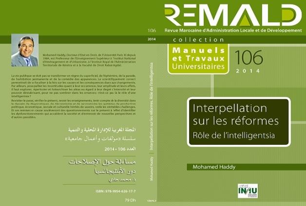"""""""Interpellation sur les réformes: rôle de l'intelligentsia"""" de  Mohammed Haddy"""