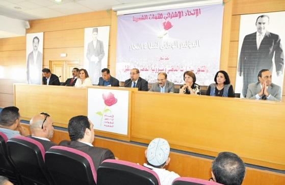 Driss Lachguar : Il est temps de rendre justice au secteur du commerce