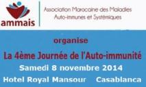 Tenue de la quatrième journée de l'auto-immunité à Casablanca