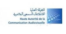 Une délégation de la HACA à Nouakchott