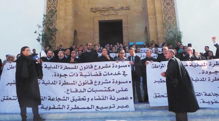 L'Association des barreaux du Maroc proteste contre les réformes de Ramid