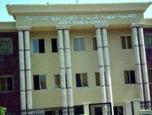 L'université régionale de Tadla-Azilal se penche sur la question de la langue d'enseignement
