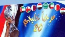 Participation du Maroc aux tournois des pays du Golfe